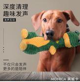 大號毛絨狗狗玩具耐咬磨牙大型犬金毛拉布拉多犬大狗寵物玩具用品 莫妮卡小屋