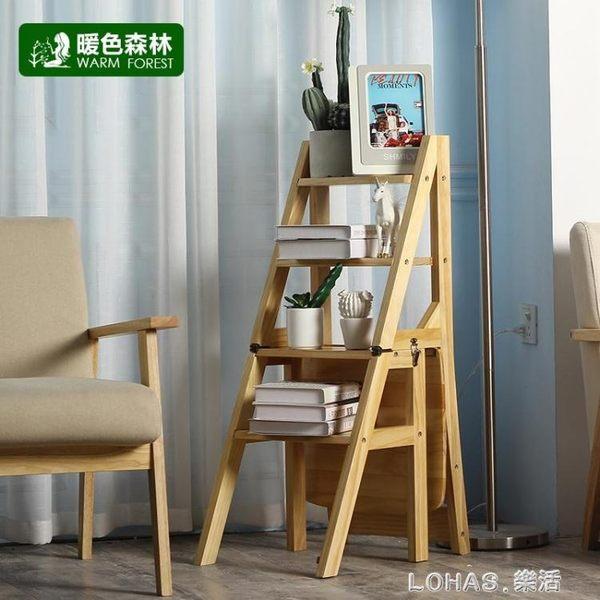 實木可變形四步梯椅室內多功能家用摺疊梯子椅子兩用梯凳登高樓梯 nms 樂活生活館