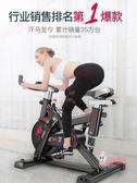 健身車 動感單車鍛煉健身車家用腳踏室內運動自行車健身房器材T