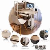 電腦桌臺式家用書桌簡約現代