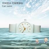兒童錶 手錶女學生考試專用手錶韓版簡約防水初中生果凍石英錶兒童電子錶 5色