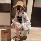 防曬衣 防曬衣女長袖夏季中長款超仙洋氣防紫外線透氣超薄披肩外套空調衫 俏girl