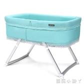 摺疊嬰兒床bb寶寶多功能歐式便攜式旅行搖籃床超輕便可床 NMS蘿莉小腳ㄚ