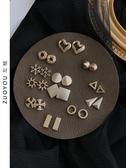 耳環2020潮耳環女幾何套裝簡約冷淡風小巧耳釘氣質耳飾品R681新品