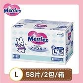 【南紡購物中心】妙而舒 金緻柔點紙尿褲-日本境內版 L(58片x2包,共116片)