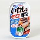 【Hagoromo】健康沙丁魚罐(醬油) 100g