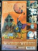 挖寶二手片-P15-263-正版DVD-其他【梁靜茹:愛的大遊行 LINE全紀錄2DVD】-音樂 演唱會(直購價)