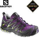 【SALOMON 索羅門 女款 XA PRO 3D GORE-TEX W 越野跑鞋〈宇宙紫/黑〉】375937/休閒鞋/登山鞋★滿額送