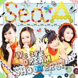 SEA  A   We are Dream Shooters  CD  (購潮8)