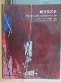 【書寶二手書T3/收藏_WGJ】誠軒2016秋季拍賣會_現當代藝術_2016/11/13