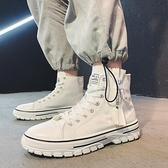 高幫帆布男鞋2020新款秋季韓版潮流小白板鞋運動百搭休閒高邦潮鞋 向日葵生活館