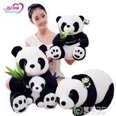 熊貓公仔毛絨玩具黑白布偶抱枕抱抱熊大號玩偶娃娃生日禮物送女友 WD電購3C