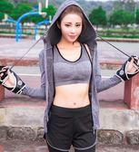 健身房速干上衣跑步運動套裝女修身背心健身服瑜伽服五件套春秋gogo購