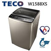 ★送東元快煮壺★【TECO 東元】15kgDD變頻直驅洗衣機W1588XS-晶鑽銀(含拆箱定位+舊機回收)