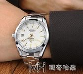 手錶男機械錶 全自動機械男錶鋼帶日歷商務男士手錶防水夜光   瑪奇哈朵