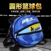單肩手提籃球包球袋足球排球訓練網袋雙肩背包學生收納籃球網兜 歐韓流行館