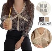 EASON SHOP(GW7896)韓版法式花朵碎花薄款蕾絲拼接大V領泡泡袖長袖花襯衫女上衣服落肩寬鬆打底內搭衫