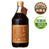 ~ 源味本舖~豆油伯金豆醬油500ml