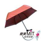 【微笑MIT】張萬春/張萬春洋傘-三折高...