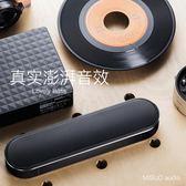 藍牙喇叭 MS-600無線藍牙音箱迷你低音炮戶外  ~黑色地帶