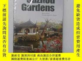 二手書博民逛書店suzhou罕見gardens(未拆)Y212519 江蘇 出版2014