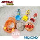 ANPANMAN 麵包超人 沙堆外出攜帶組/沙灘玩具(1.5歲)