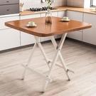桌簡易小方桌家用可餐桌吃飯桌便攜正方形飯桌簡約桌子【免運】