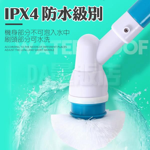 長柄電動清潔刷 附贈3刷頭 強力旋轉無線電動刷 清潔刷套裝組合(V50-2250)