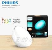 【燈王的店】Philips 飛利浦 hue 系列個人連網智慧照明 LED 情境燈hue go 151471