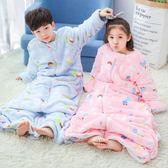 法蘭絨兒童睡袋秋冬款中大童防踢被加厚寶寶嬰兒睡袋