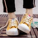 夏季帆布鞋女鞋板鞋原宿學生韓國百搭小白鞋布鞋 【東京衣秀】