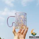 雙層星空玻璃杯早餐牛奶水杯咖啡杯【創世紀生活館】