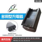 專用充電器 適用 NP-FC11 NP-FT1 NP-FR1 NP-FD1 鋰電池 (DB-006) #4