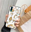 [A50 軟殼] 三星 Samsung Galaxy A30s A70 SM-A307 A505GZ A7050 手機殼 外殼 日本柴犬