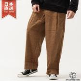 休閒寬褲 男款長褲
