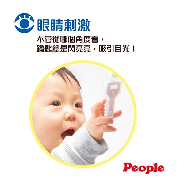日本 People 五感刺激鑰匙圈玩具 固齒器 音樂鈴 0781
