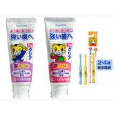 【日本SUNSTAR】兒童牙膏-葡萄草莓(70gX6入)+牙刷(2~4歲)*6