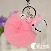 掛件-獺兔毛球小鈴鐺掛件汽車鑰匙扣圈環韓國可愛女毛絨球書包包掛飾品-奇幻樂園