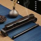 黑檀木質室內線香盒