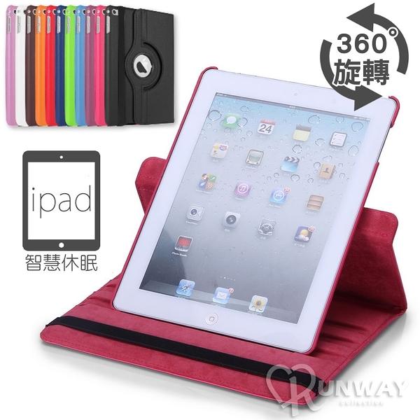 360度旋轉系列 荔枝紋皮套 蘋果iPad 9.7 air air2 mini 4 5 平板保護套 智慧休眠 翻蓋式平板保護殼