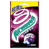 Airwaves 紫冰野莓 無糖口香糖 超值包 62g