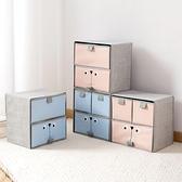 收納箱抽屜式雙層收納盒文胸內衣整理箱儲物盒【聚寶屋】