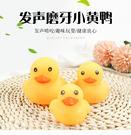 [中號]黃色小鴨塑膠玩具 游泳洗澡玩具 寵物玩具 HA023
