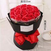 禮物香皂玫瑰花花束母親節送媽媽愛人閨蜜生日肥皂花禮盒 愛麗絲精品