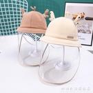嬰兒帽子春夏嬰幼可愛兒童防護飛沫面罩寶寶遮陽漁夫帽超萌韓版 科炫數位