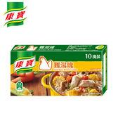 【康寶】雞湯塊100G