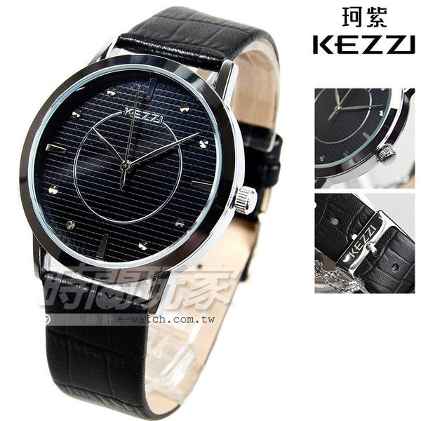 KEZZI珂紫 菱格紋簡約時刻腕錶 中性錶/女錶/男錶 皮革錶帶 黑色 KE1018黑大