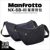 Manfrotto 曼富圖 NX-SB-III 開拓者單眼肩背包 相機包 攝影包 正成公司貨★24期零利率★薪創數位