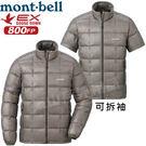 Mont-Bell 1101558_DV...