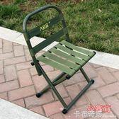 大駐馬小靠背馬扎便攜釣椅摺疊椅小凳子摺疊凳板凳戶外軍工馬札 卡布奇諾igo